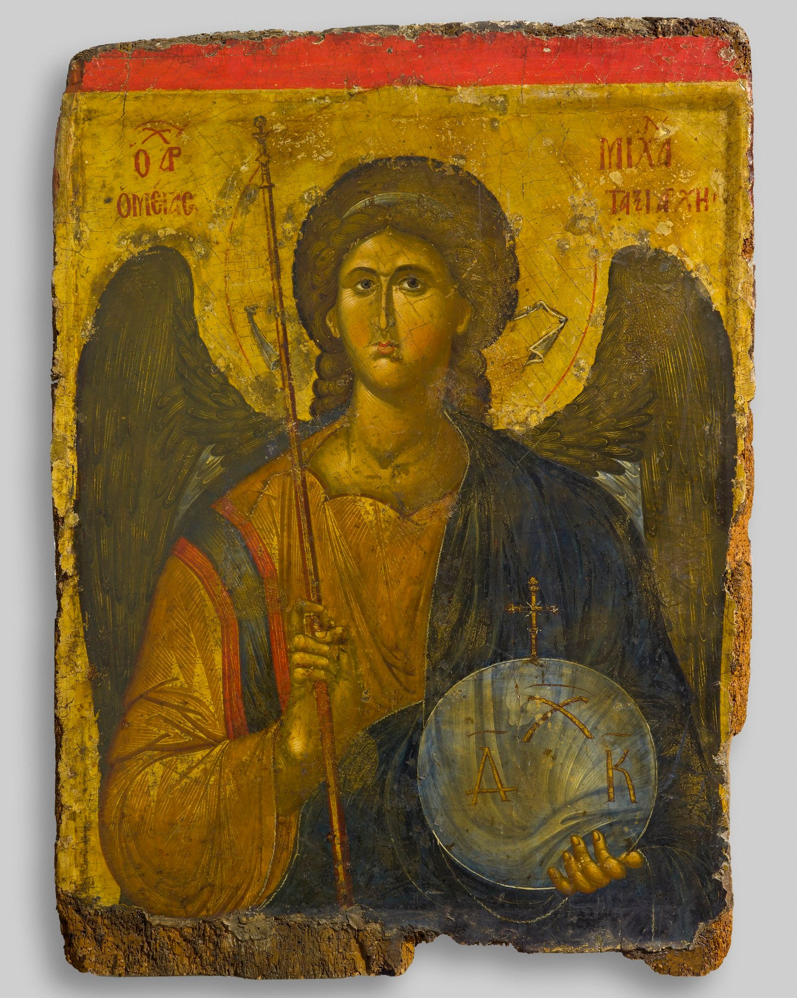 byzantine art Byzantine art and artifacts make up the most significant pre-20th-century holdings within the menil collection in 1964, the menil foundation acquired a carefully.