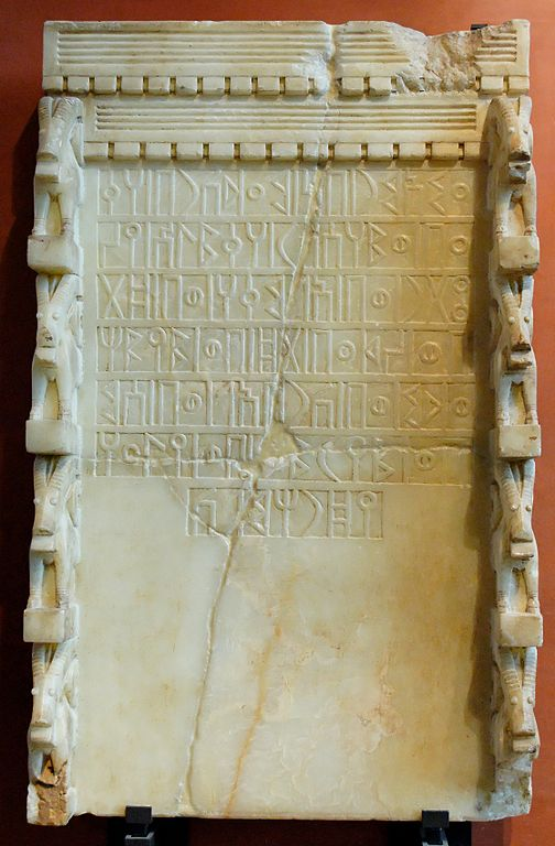 Panel_Almaqah_Louvre_DAO18