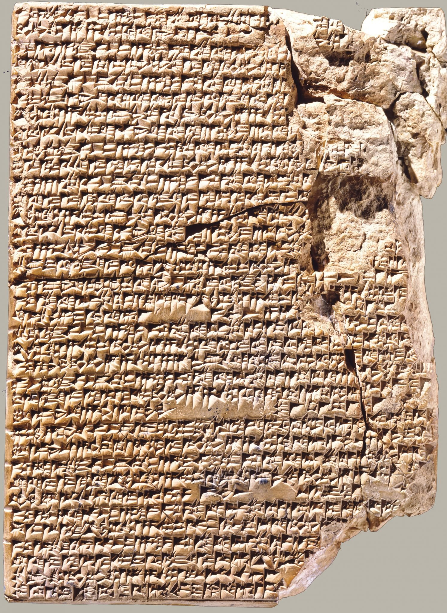Babylonianstewrecipes.jpg (1493×2048)
