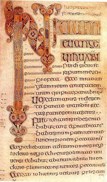 Decorated text from the <em>Book of Durrow</em> produced in Ireland or England (Northumbria), c. 650-700 CE. This folio shows beginning of the Gospel of Mark.