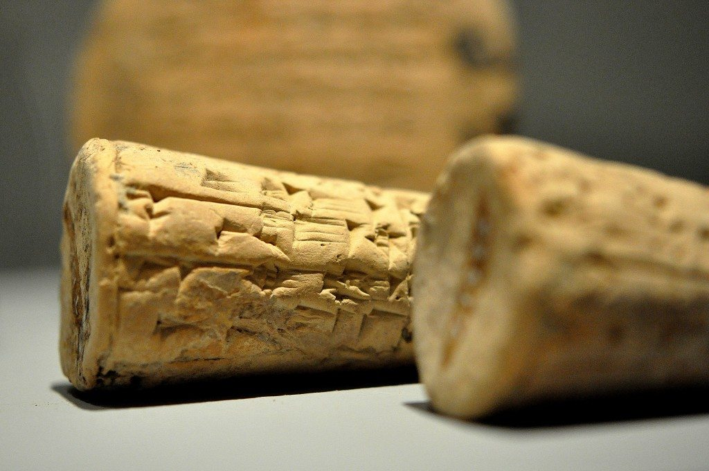 Clay foundation cones/nails. The cuneiform inscription on one of these cones records the construction of the temple of god Numushda in the city of Kiritab by Enlil-bani, king of Isin. Old-Babylonian period, 2003-1595 BCE. (The Sulaimaniya Museum, Iraq).