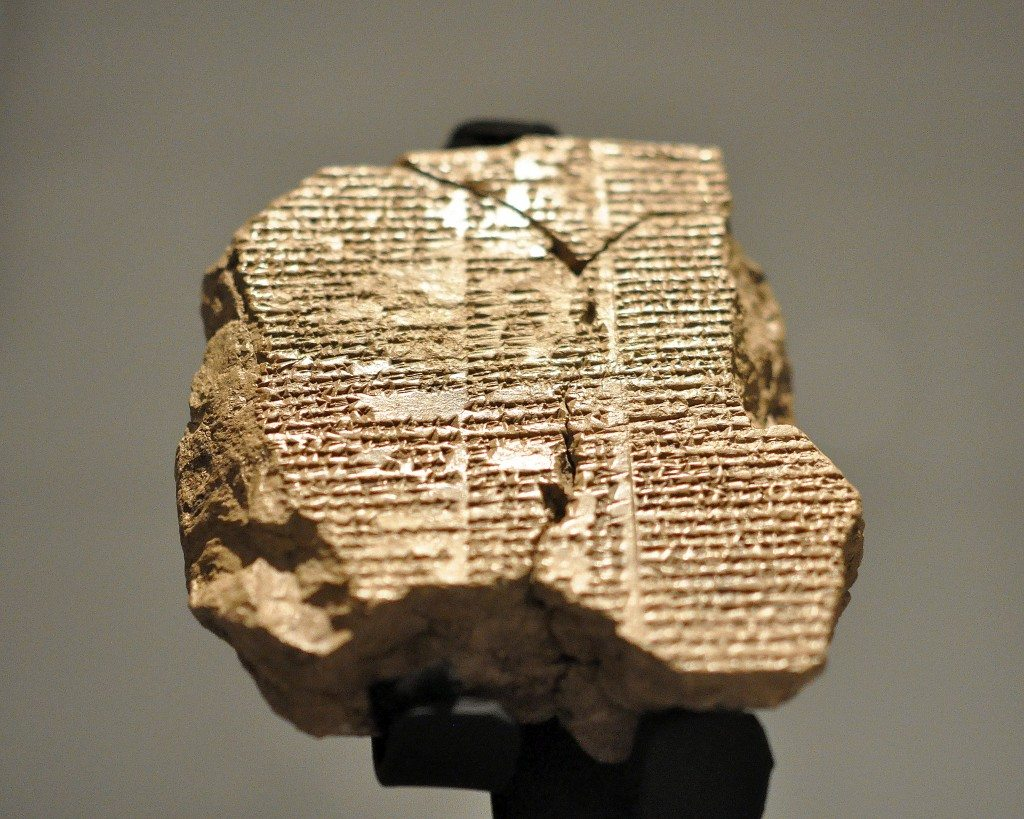"A newly discovered partially broken tablet V of the Epic of Gilgamesh: ""the episode of the journey of Gilgamesh and Enkidu."" According to Professor Farouk Al-Rawi (of the School of Oriental and African Studies, University of London), this tablet narrates how Gilgamesh and Enkidu enter the cedar forest and kill Humbaba. Professor Al-Rawi also said that the tablet mentions that Gilgamesh and Enkidu saw a ""monkey""; this is not mentioned in the other available versions of tablet V. The tablet dates back to the Old Babylonian period, 2003-1595 BCE. From Mesopotamia, Iraq. (The Sulaimaniya Museum, Iraq)."