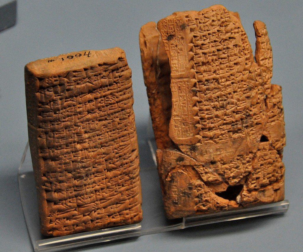 Clay tablet and its cover (envelope); a legal document from Nippur, modern-day Nuffar, Al-Qadisiyyah Governorate, Iraq.