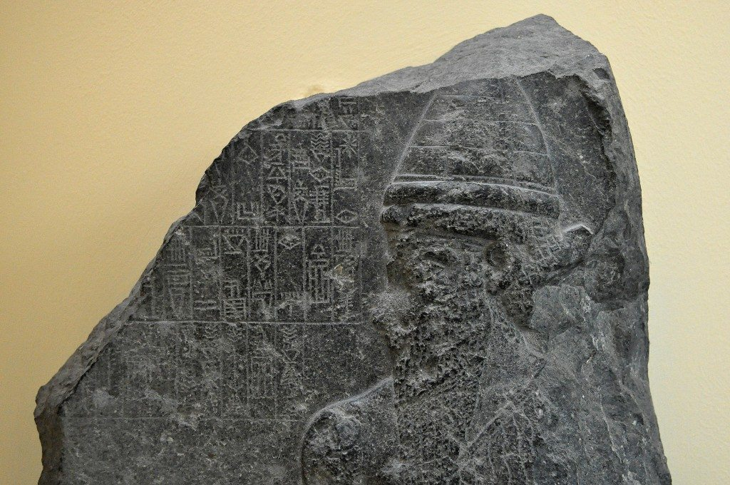 Part of the diorite stela of Naram-Sin, king of Akkad. 2254-2218 BCE. From Pir Huseyin (Diyarbakir), southern Turkey.