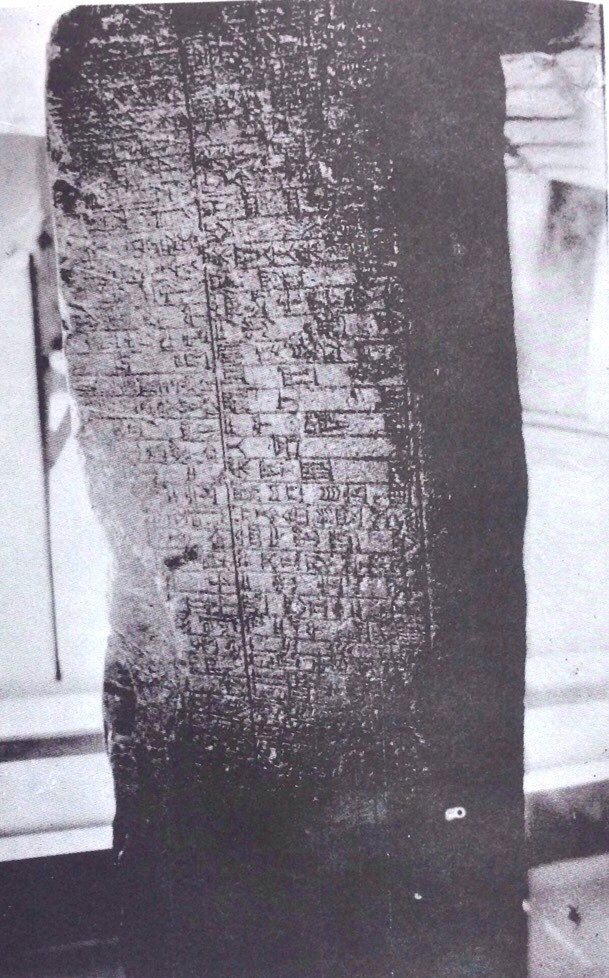 Black and white photo of the stela; date of the photo and its place are unknown. Note that the upper margin of the stela was still intact, but the right edge was damaged. Photo courtesy Mr. Hashim Hama Abdullalh.