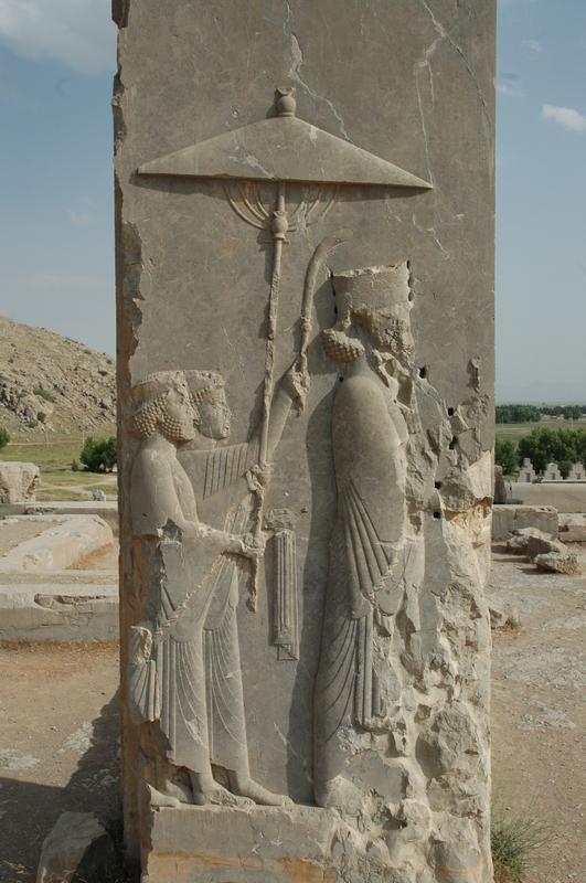 Xerxes I Relief