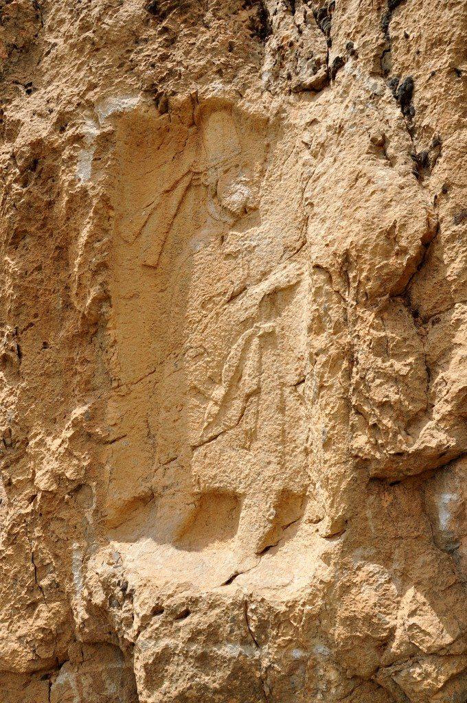The rock-relief of Merquli.
