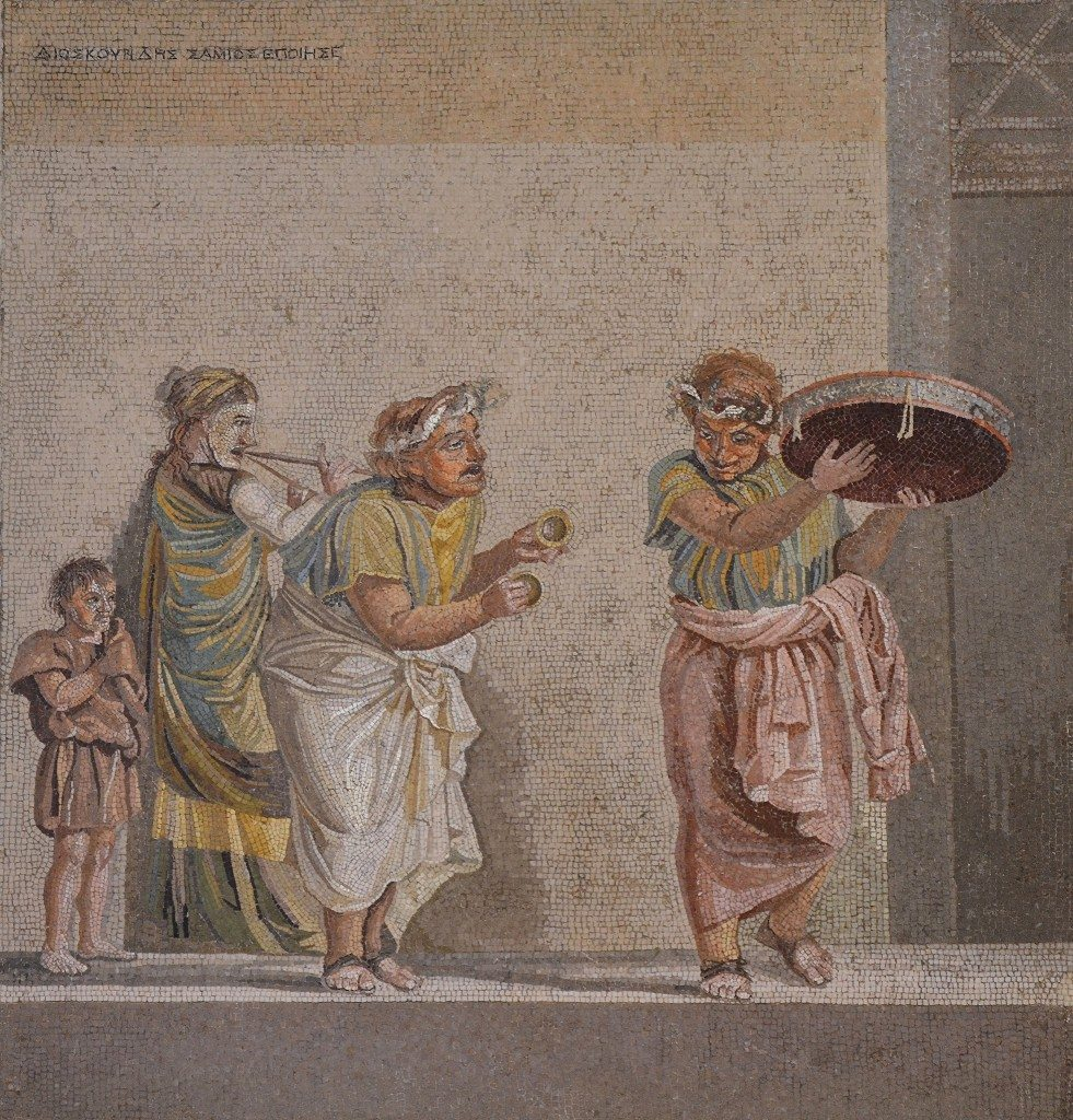 Mosaic depicting street musicians