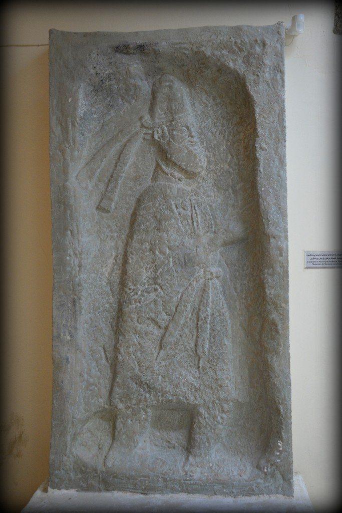 Replica of Mountain Merquli's rock-relief. The Sulaymaniyah Museum, Iraqi Kurdistan.