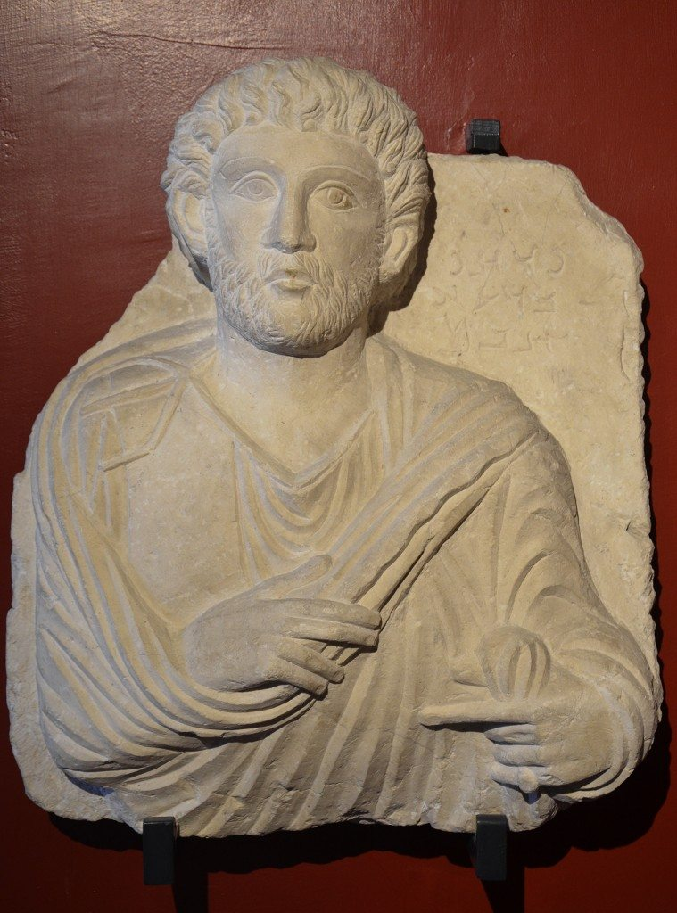 Funerary bust of a man from Palmyra, Roman Imperial period, 3rd century AD Vatican Museums, Rome
