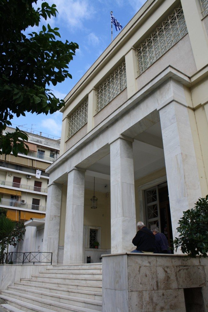 The Archaeological Museum of Piraeus, Athens