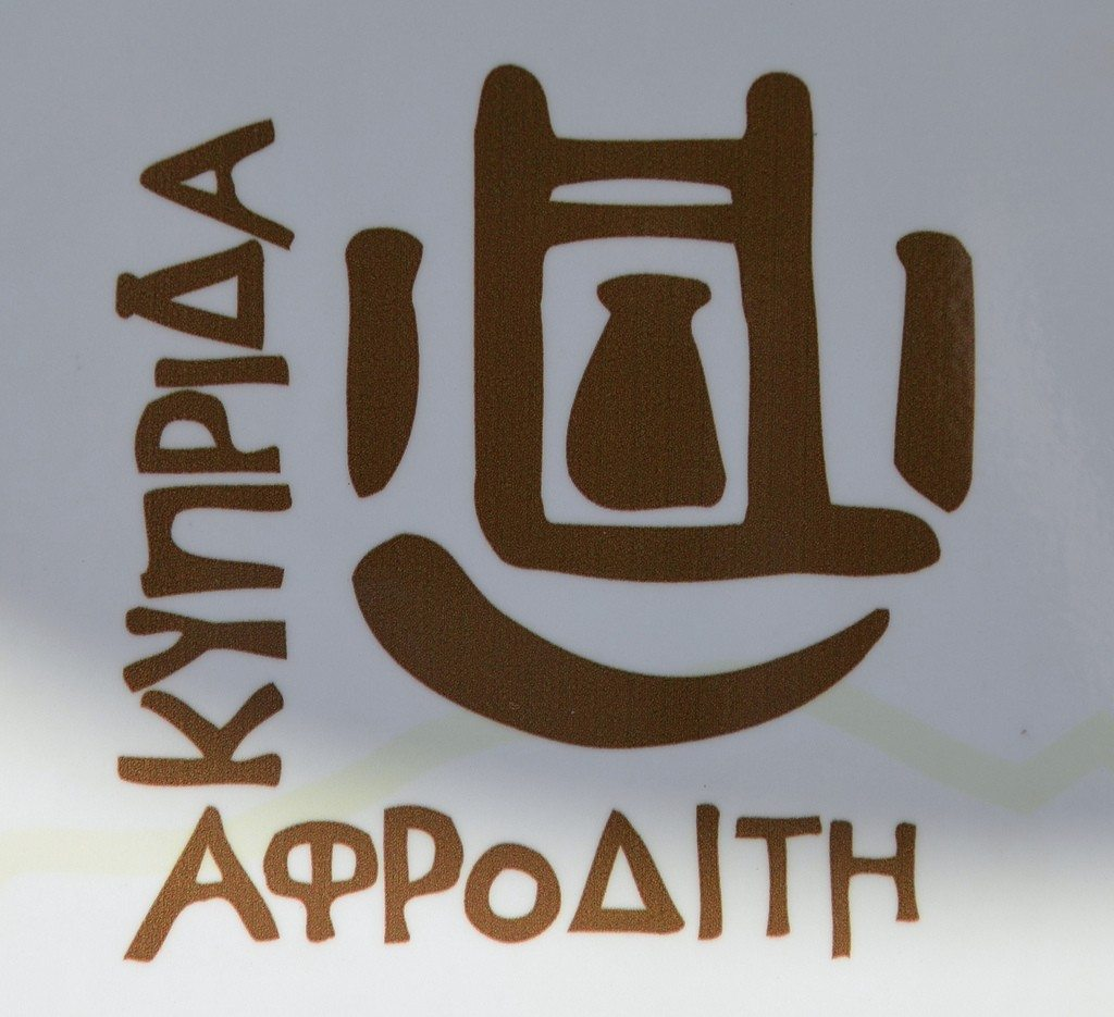 Aphrodite's Cultural Route logo, Cyprus