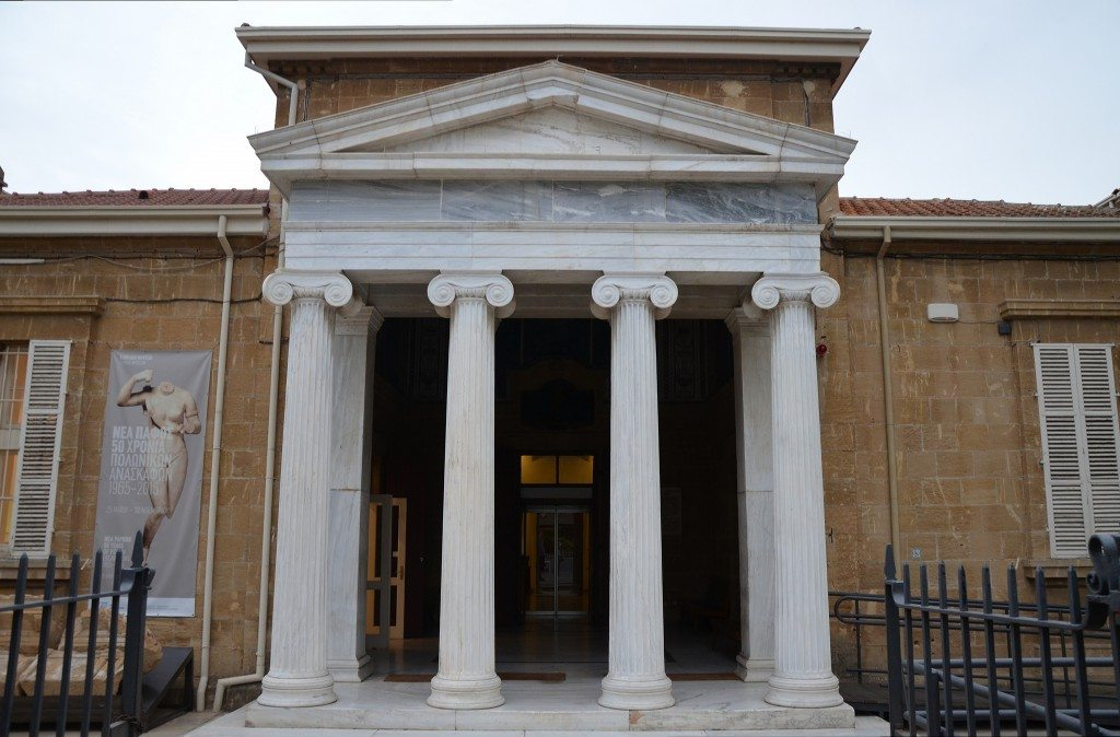 The Neo-Classical façade of the Cyprus Museum, Nicosia