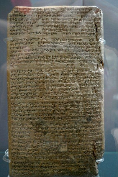 Cuneiform tablet inscribed with a letter from Tushratta, king of Mitanni, to Amenhotep III of Egypt. It was found in Tell el-Amarna and dates from c. 1350 BC, when the city was known as Akhetaten. In this letter, the kings were negotiating a diplomatic mariage between Amenhotep III and a Mitanian princess. Tushratta asks for much gold as a bride-price. (The British Museum, London). Photo © Priscila Scoville.