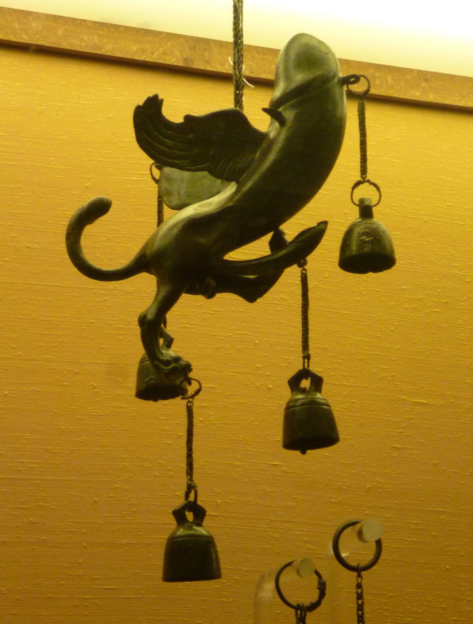 Erotic Images: phallus amulet