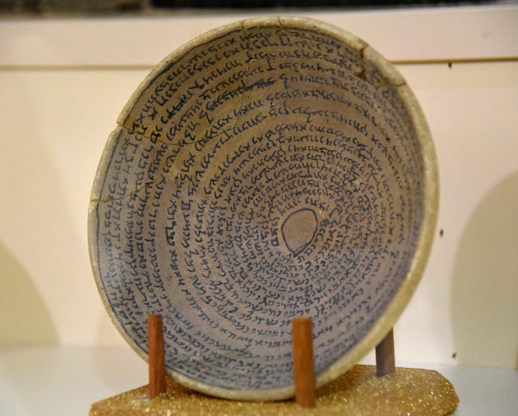 Incantation pottery bowl with Aramaic text, thought to be used for religious ceremonies. From modern-day Iraq; precise provenance of excavation is unknown. Seleucid period, 312-139 BCE. Erbil Civilization Museum, Iraqi Kurdistan. Photo © Osama S. M. Amin.