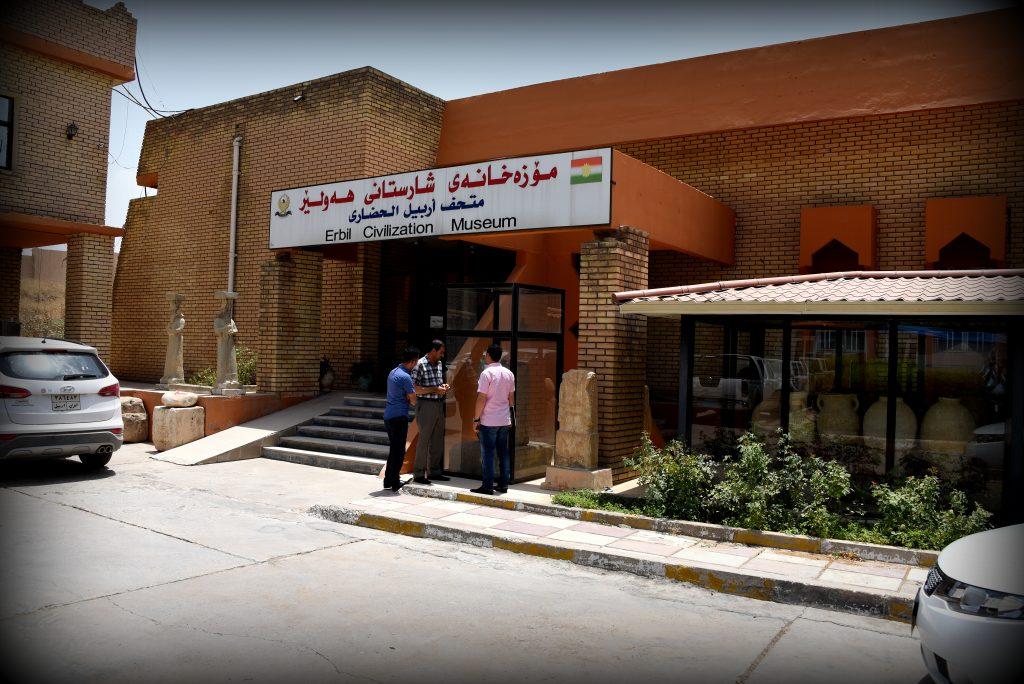 Erbil Civilization Museum, Hawler City, Erbil Governorate, Iraqi Kurdistan. Photo © Osama S. M. Amin.