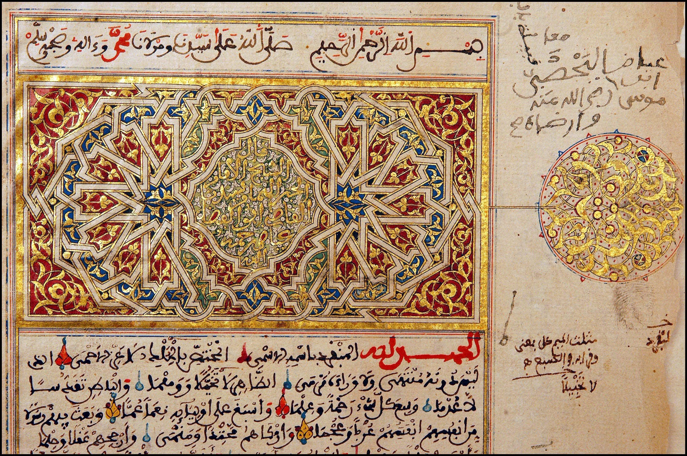 MALI - APRIL 01:  Libraries of the desert: rediscovery and restoration of ancient Arab manuscripts in Bouj Beha, Mali in April, 2003 - Timbuktoo: Library of the Ahmed Baba Institute of Islamic advanced studies and research. A detailed view on the illumination of a Koran bought in Fes in 1223, for 40 golden mithqals.  (Photo by Xavier ROSSI/Gamma-Rapho via Getty Images)
