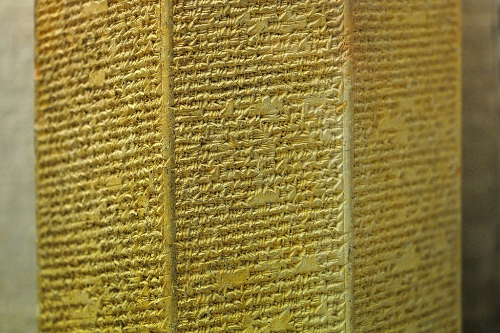 This is is detail of part of terracotta octagonal prism. This foundation document is one of the annals of Sennahcerib and dates back to 694 BCE. The Akkadian cuneiform inscriptions narrate the military campaigns of Sennacherib; the capture of Lachish and the siege of Jerusalem took place in the 3rd campaign, in 701 BCE. The King's account of the siege of Lachish is given in column iii, lines 38-81. From Niveveh, Mesopotamia, Iraq. The British Museum, London. WA 103000. Photo Osama S. M. Amin.