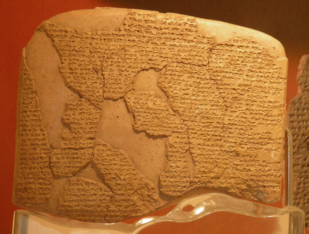 The Hittite version of the Egyptian–Hittite peace treaty (Treaty of Kadesh), discovered at Boğazköy (Turkey), 1259 BC. Istanbul Archeology Museum.