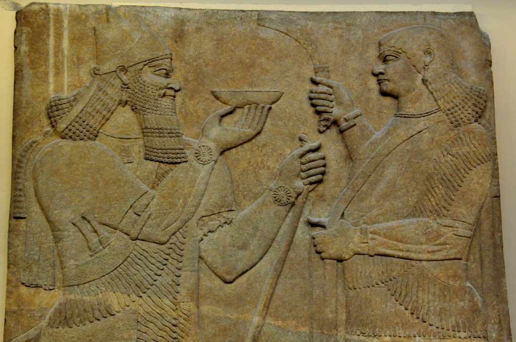 ashurnasirpal ii Ashurnasirpal ii (ä`sho͝ornä`zĭrpäl), d 860 bc, king of ancient assyria (884–860 bc), also called ashurnazirpal ii and assurnasirbal ii one of the earliest of the a.